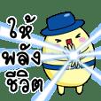 TONG-GON (ทองก้อน)