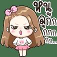 AuFu Cute Cute