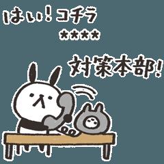 Panda and Rabbit [custom stickers]