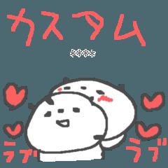 Love Love Panda Panda Stickers!!