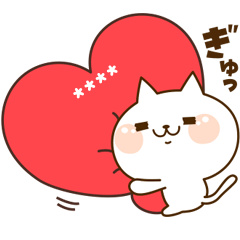 Everyday use Nyanko Custom Stickers