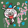 激しく祝うふんわかウサギ☆カスタム