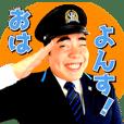 "Yuuki Tokunaga ""BOCHI BOCHI"" Sticker"