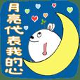 Dou-Bao's happyl show!