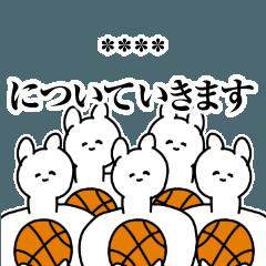 I like basketball.2