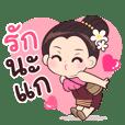 Nong Jinsom