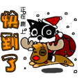 Fair dog QQ:Christmas