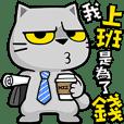 Meow Zhua Zhua - No.20 -