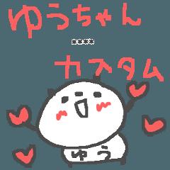 Yu chan cute panda Stickers!!