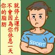 健身教練常用語