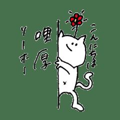 日本語と台湾語使うゆるキャラの集い