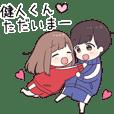 To hayatokun53956 - jec2