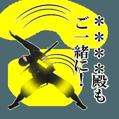 ninja custom sticker.