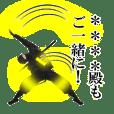 忍者のカスタムスタンプ
