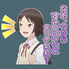 TV Animation jyoshimuda