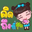 Khao Hom Daily Life