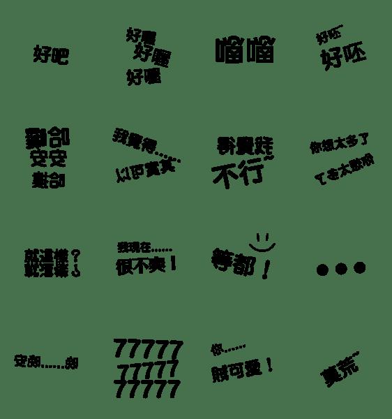 「ke_20191030173249」のLINEスタンプ一覧