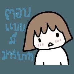 ngingi daily 2