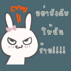 Bunny Bunny by ngingi
