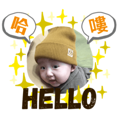 J BABY BOY LIFE_20191101110626