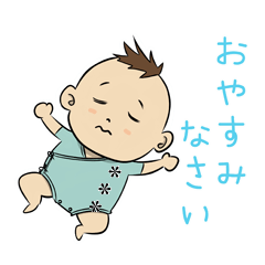 Little Baby Boy Stamp