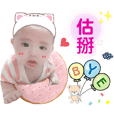 Mengcen_yumiko