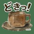珈琲茶碗 カスタム