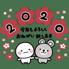 大人のクリスマスお正月年賀セット【2020】