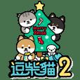 逗柴貓 2-貓狗聯萌過聖誕跨新年