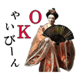 琉球人形のウチナーグチ(沖縄方言)スタンプ