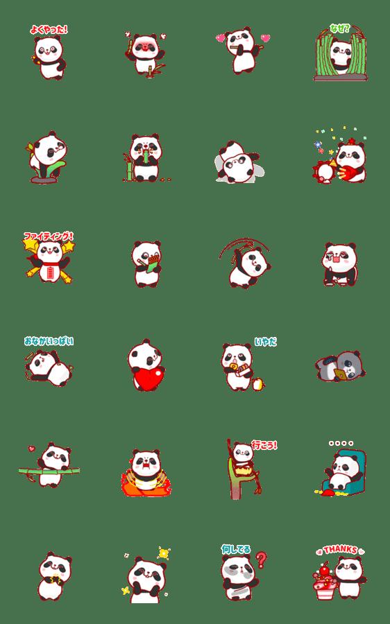 """「かわいいパンダ """"PUPU""""。」のLINEスタンプ一覧"""