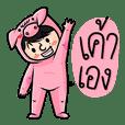 Ma-Moo A big belly pig - V2