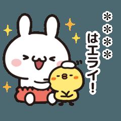Little Rabbit Custom Stickers
