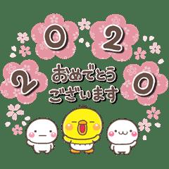 大人の年賀スタンプ【2020年】+クリスマス