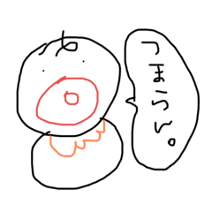 シュールな赤ちゃん②#赤ちゃん#シュール