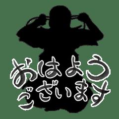 Cool 剣道 Part2