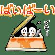 Kotatsu penguin