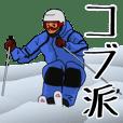 Mogul skiing lovers