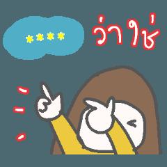Your Name by ngingi -Custom Stickers