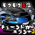 MokuMoku Racing sticker3