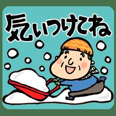 こめやんちのおやじとおかん 4 (上越 方言)