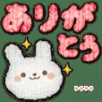 毛糸のスタンプ【カスタム】