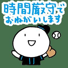 使える草野球 黒/黒/青