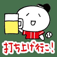 使える草野球 黒/赤/白