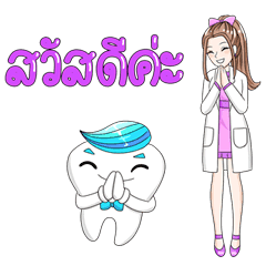 Lovely dentist and tooth_SkytrainDental