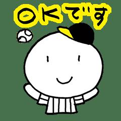 使える草野球 黒/黒縞/黄