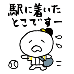 使える草野球 黒/白/黄色
