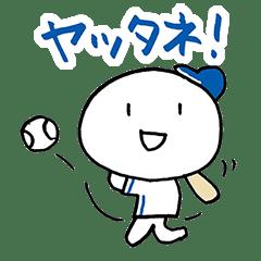 使える草野球 青/白/青