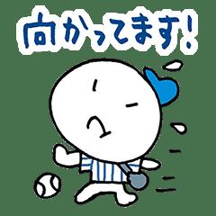 使える草野球 青/青縞