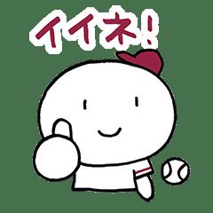 使える草野球 濃赤/白/濃赤